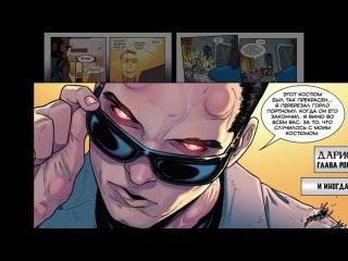 Тор 2-я часть I Free Comics