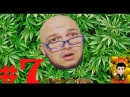 Веселая видео-подборка 7Стукач Грыня. Корреспондент Радужный,Kyivstoner