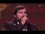 Шарип Умханов, Николай Тимохин, Нико Неман - Как ты красива сегодня