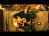 Эрик - На Том Берегу (live