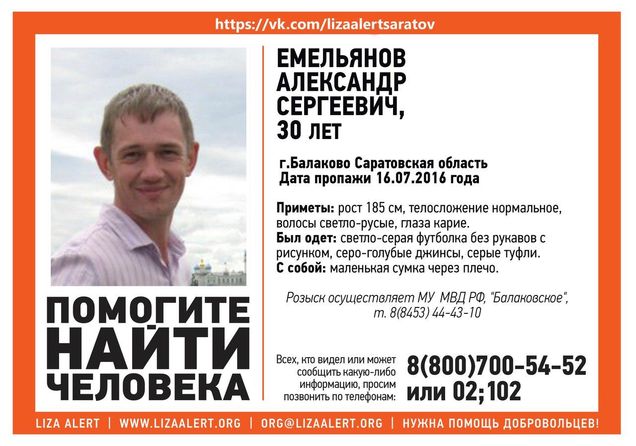 https://pp.vk.me/c636625/v636625037/1dfa5/7JvlN_iIRKE.jpg