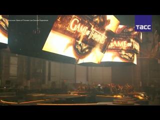 У музыки из Игры престолов появилось собственное шоу