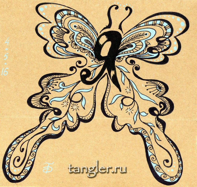 Зенарт Я - бабочка, картон от коробки пельменей, линер и голубая гелевая ручка