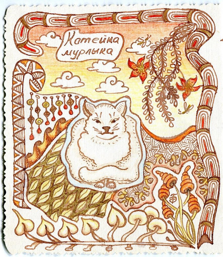 Кот Котейка, тушь, перо, карандаши