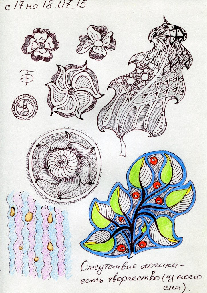 """Ёлочка, яблоня, волны и """"волшебный"""" цветок, танглы"""