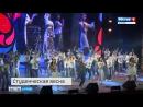 ВЕСТИ Алтай – Феста-2017