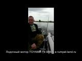 Лодочный мотор TOYAMA T9 9BMS в rumpel-land.ru