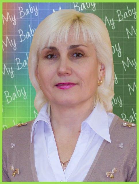 Пекша Елена Михайловна