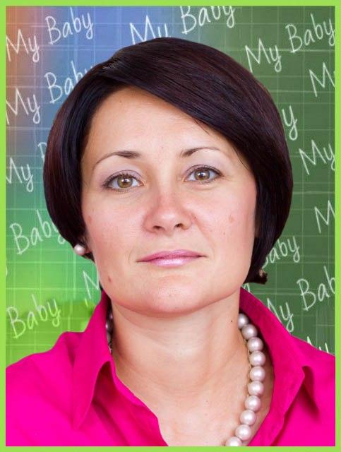 Руссу Алена Ивановна