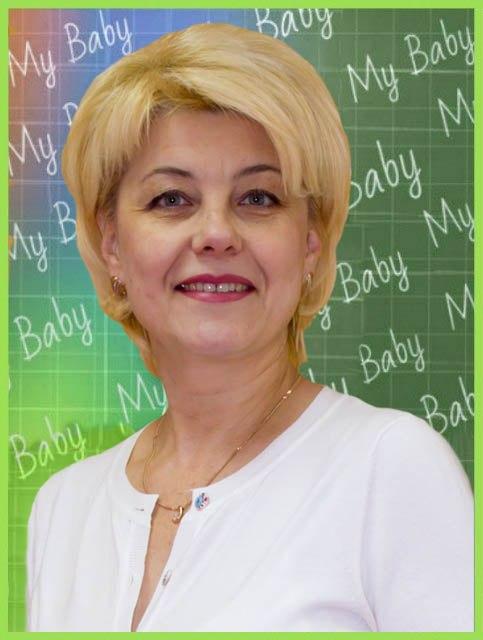 Яцкевич Елена Степановна