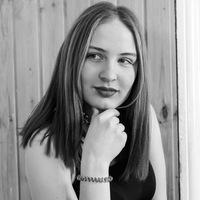 Наталия Аветисян