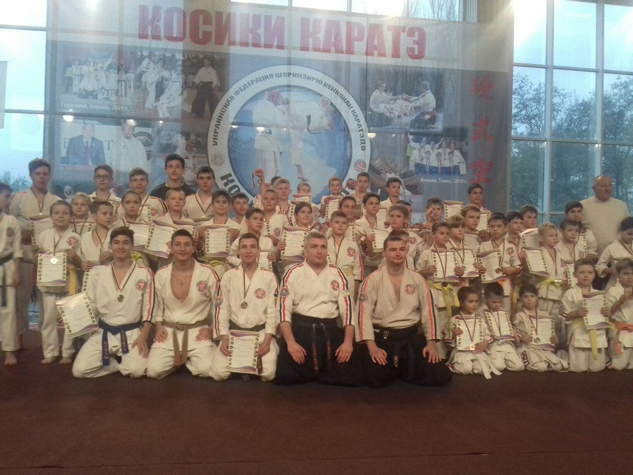 Представители Покровска и Мирнограда дрались в Селидово, фото-2