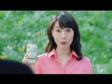 [CM] Toda Erika - Suntory <Carbohydrate 75% off> With a refrigerator in between 20sec - 2017.01.07