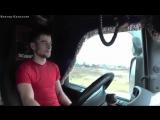 Всех водителей с Днем Автомобилиста!!! Ни гвоздя Вам, ни жезла!!! Андрей Данцев - Шоферская доля