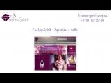 Интернет-магазин парфюмерии и косметики.
