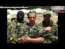 Украина, Зона АТО. Обращение десантников Ополчения к ВДВ Украины 030714.