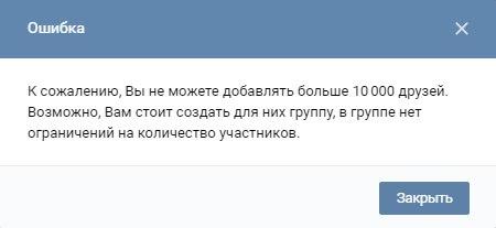 Тома Каржанова | Москва
