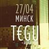 T€GU: Belarus TOUR @ Дом Фишера   Bazilik Live