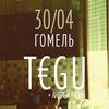 T€GU: Belarus TOUR | бар Квартирник | 30.04