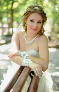 Катерина Дремова