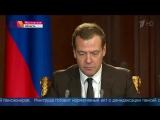 Вопросы, касающиеся пенсионного обеспечения, обсудил Дмитрий Медведев с вице-премьерами