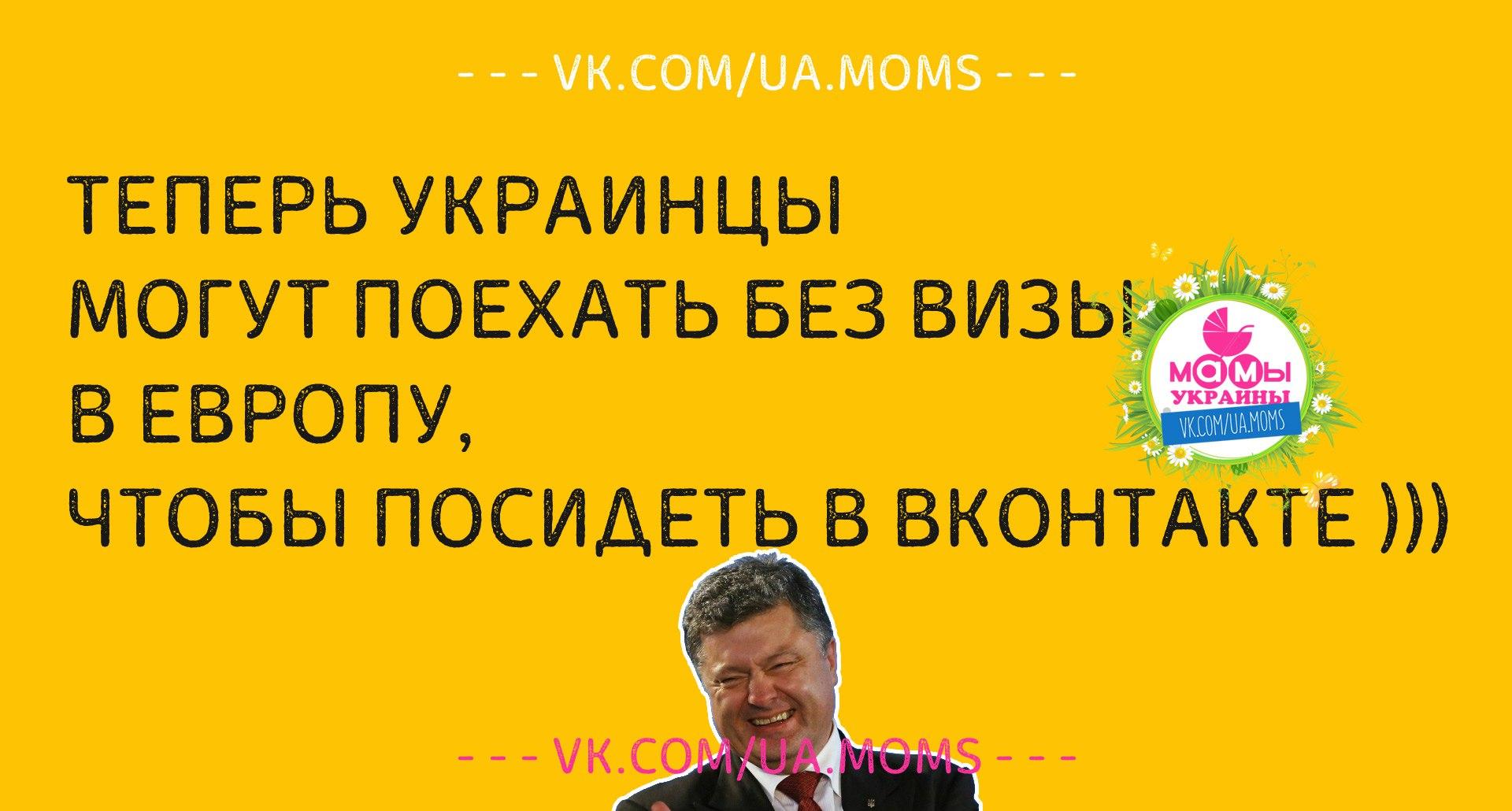 https://pp.userapi.com/c636625/v636625487/5a739/yxEG-bfs9Bw.jpg