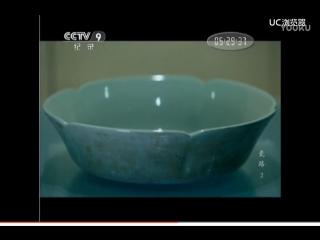 китайская традиционная культура--瓷路(二)----4