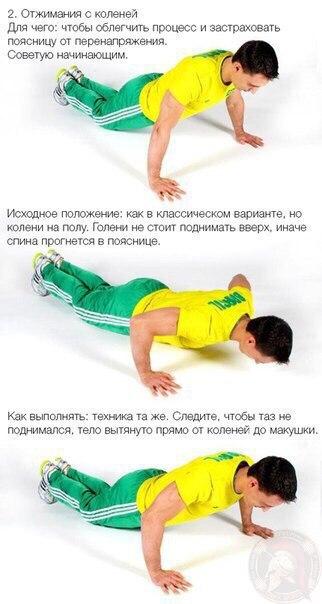 Фото №456241207 со страницы Абдулкадира Исакова