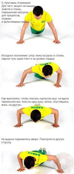 Фото №456241210 со страницы Абдулкадира Исакова