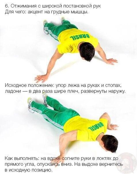 Фото №456241211 со страницы Абдулкадира Исакова