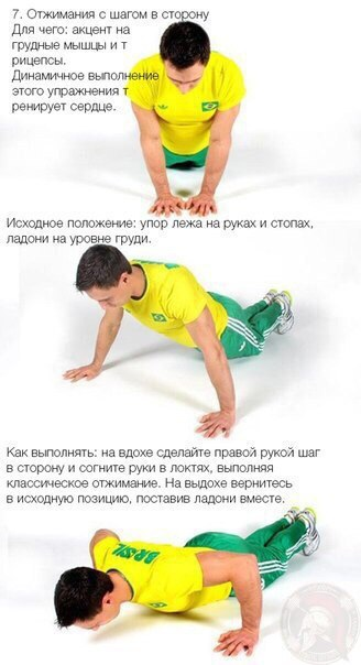 Фото №456241212 со страницы Абдулкадира Исакова