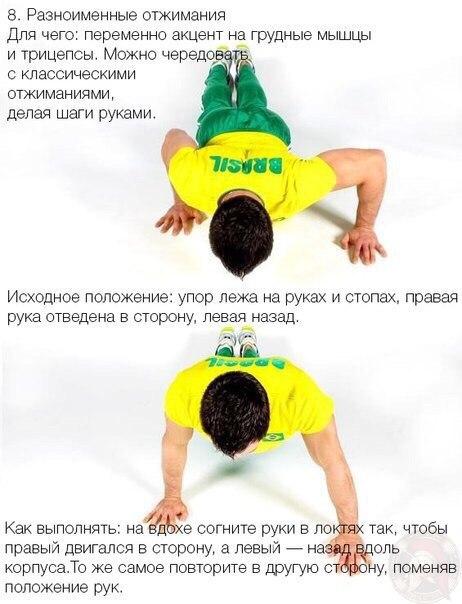 Фото №456241213 со страницы Абдулкадира Исакова