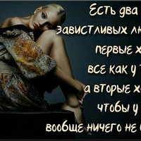 Диана Акимбекова