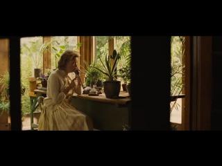 Через Вселенную (2007) (Across the Universe)