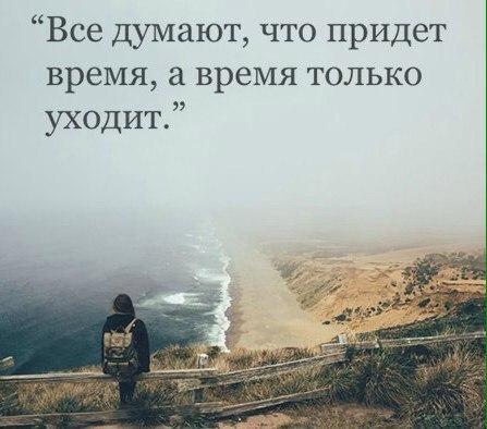 Фото №456239395 со страницы Яны Бойко