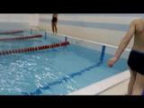 Коля в бассейне -21 .03.2017