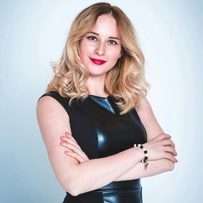 Юлия Сахарочек