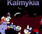 Калмыкия «спела» в американском мультике