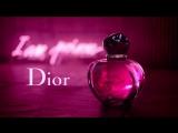 Dior Poison Girl - The new fragrance
