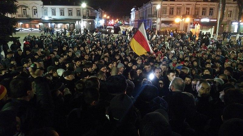 Митинг против переименования Ингушетии в Аланию