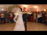 Наш перший весільний танець