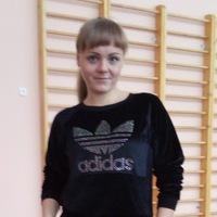 Ольга Томеян