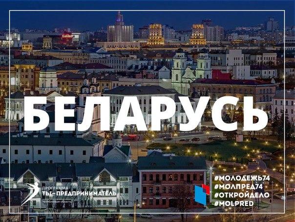 Доброе утро, предприниматель! Как на счет белорусских стартапов с утр