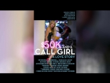 $50 и девушки по вызову Любовная история (2014) | $50K and a Call Girl: A Love Story