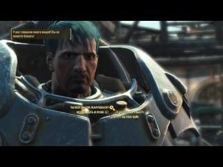 Fallout 4 DLC Nuka World 4 Амбициозный план Большой тур