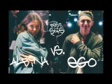 BEST ONE STAYS - HIP-HOP PRO - 116 - Ego vs. Albina