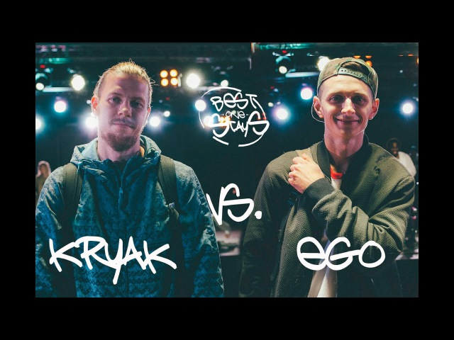 BEST ONE STAYS - HIP-HOP PRO - 1/8 - Kryak vs. Ego