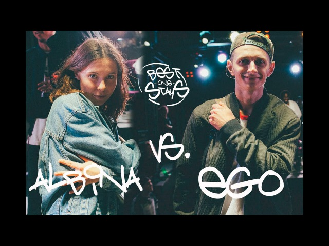 BEST ONE STAYS - HIP-HOP PRO - 116 - Ego vs. Albina