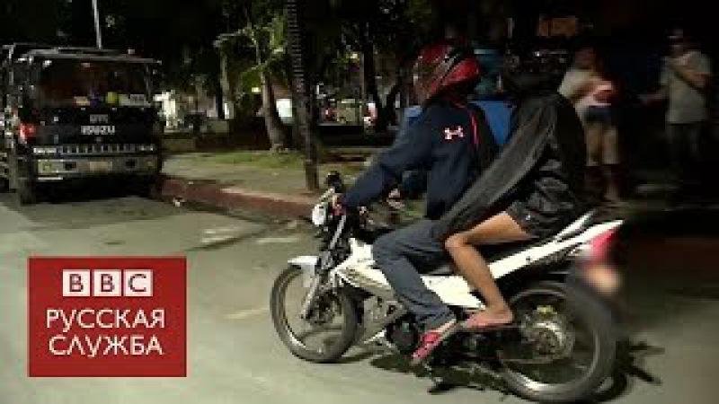 Война с наркотиками на Филиппинах: я убиваю за деньги