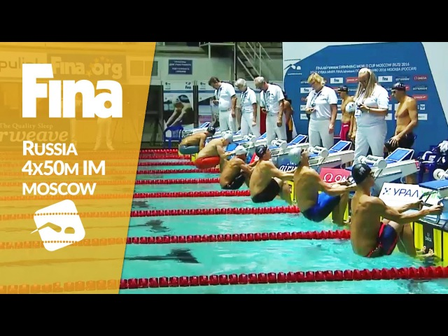Russia ft. Morozov and Efimova wins in 4x50m individual medley 3 Moscow
